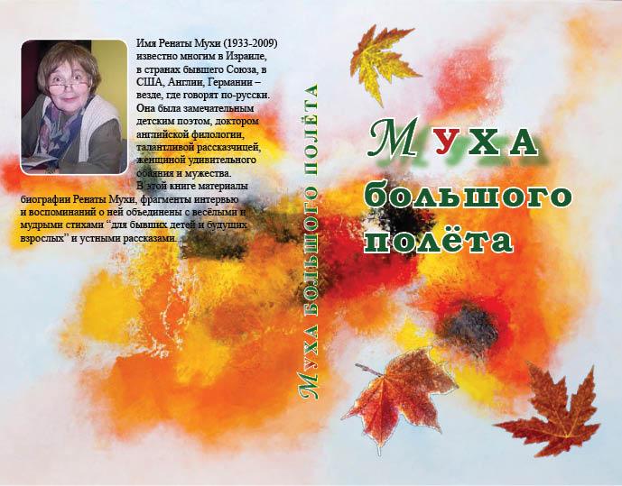 kniga-book издательство Достояние