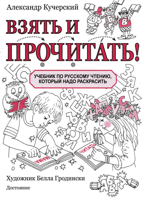 kniga-book