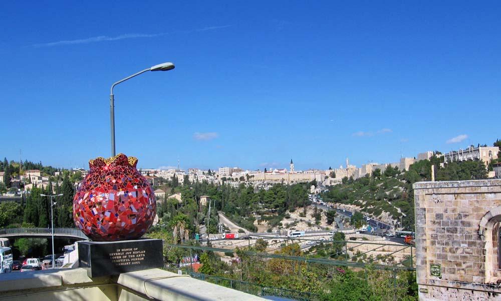 kniga-book Jerusalem