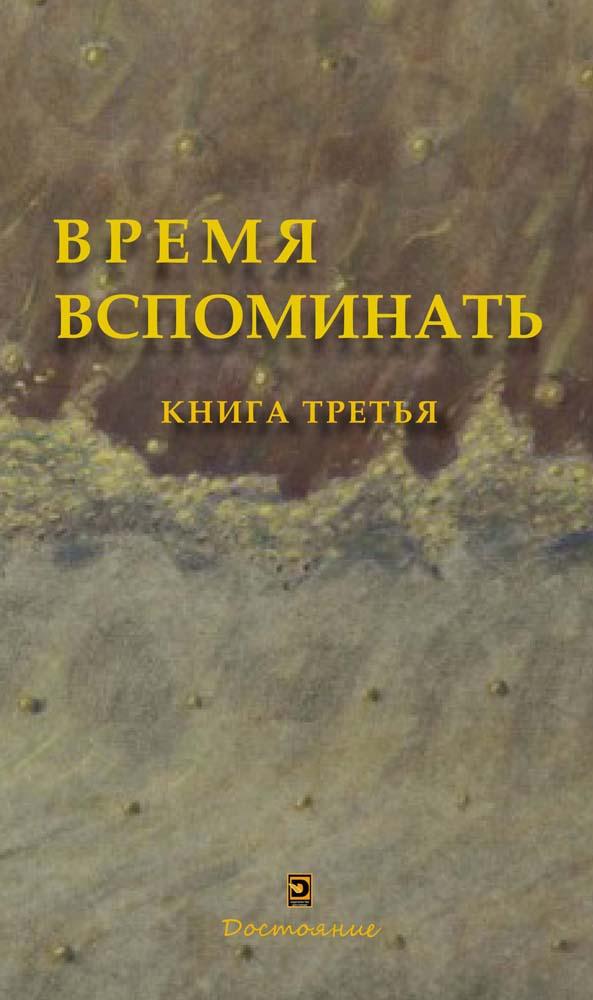 kniga-book Almanach