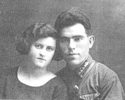 Мои родители. 1932