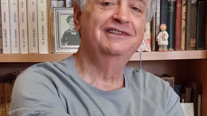Михаил Вайскопф